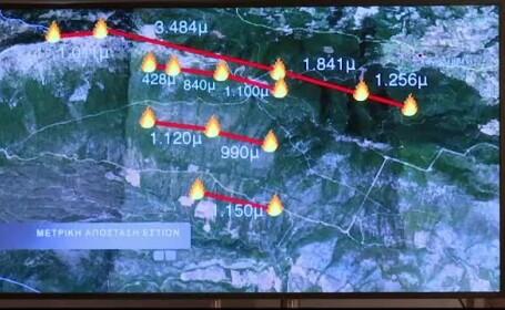 Incendii în Grecia. Descoperirea autorităților după ce au văzut imaginile din satelit
