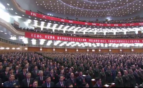 Faptele pentru care 37.000 de oficiali au fost pedepsiți în China