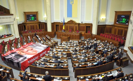 parlament ucraina