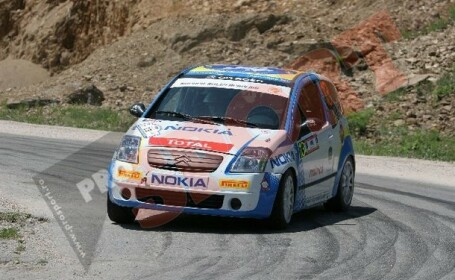 Transilvania Rally,