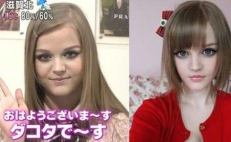 fetita Barbie, Dakota Rose