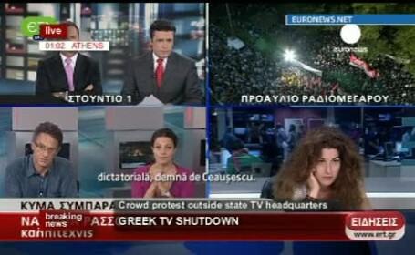 Televiziunea publica - Grecia