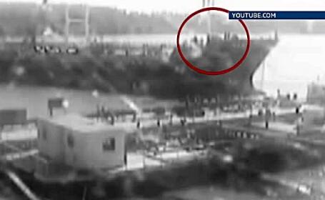 Incident naval la Galati. Un tanc petrolier s-a izbit de ponton si de o alta nava aflata in port