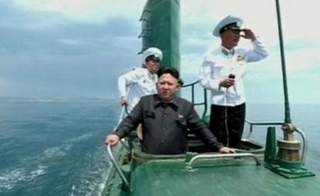 Kim Jong-Un a vizitat \