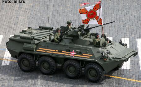 Scandal in jurul noii sigle a fortelor armate ale Rusiei. \