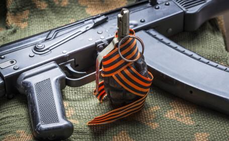 armament Shutterstock