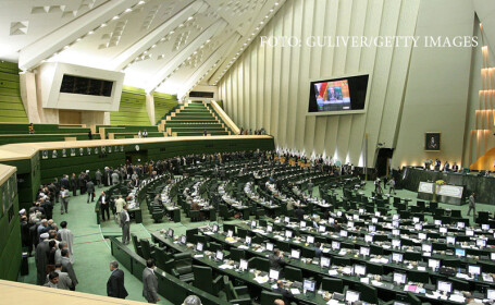 parlamentul din Teheran