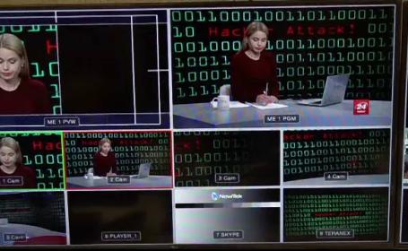 atac informatic