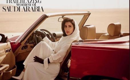 Printesa saudita in vogue