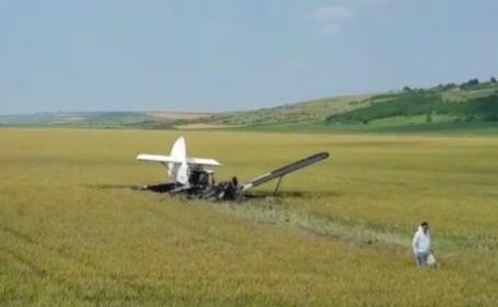 avion prabusit galati