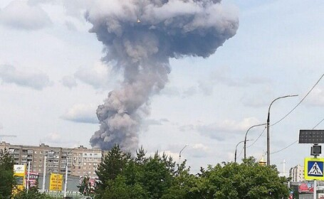 Deflagrație într-o fabrică de explozibili din Rusia. 15 persoane au fost rănite