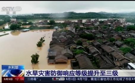 Inundații masive în China. Peste un milion de oameni afectați