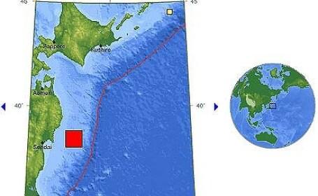 Japonia, zguduita de un cutremur de 6.7 pe scara Richter. A fost semnalata alerta de tsunami