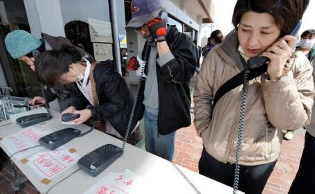 Cutremurul din Japonia costa grupul de asigurari AIG 700 milioane de dolari