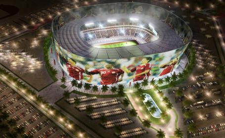 Stadionul Al-Rayyan