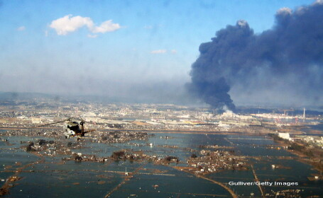 Fukushima