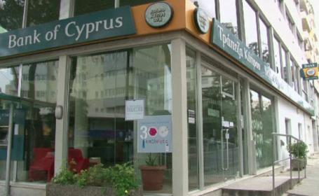 banca Cipru