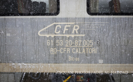 vagon CFR calatori