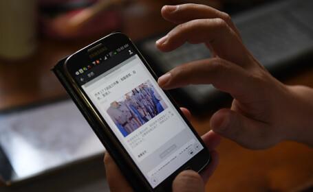 """Țara care a interzis de pe internet litera """"n"""" și """"Ferma animalelor"""""""