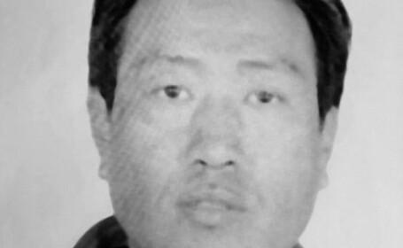 Gao Chengyong