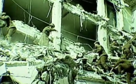 Mesajul autorităților la 42 de ani de la cutremurul din 1977
