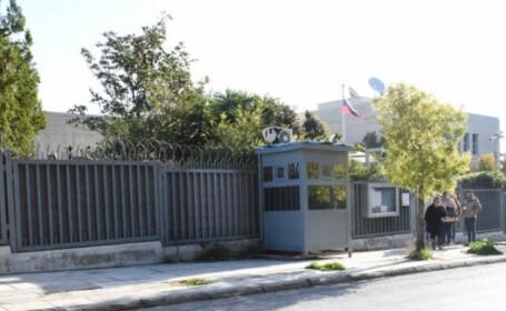 Grenadă aruncată în curtea Consulatului Rusiei la Atena