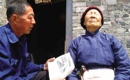 chinezi