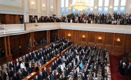 Parlamentul bulgar