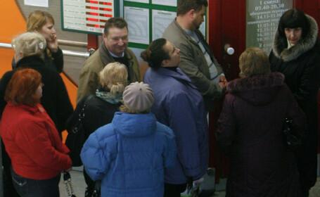 Schimb valutar Belarus