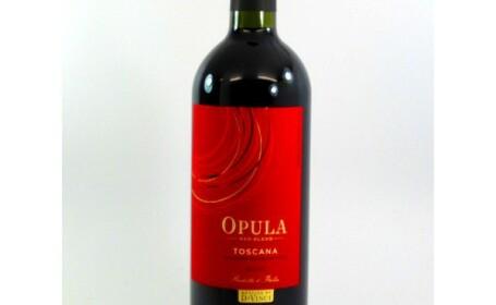 Vinul pe care n-ai avea curaj sa-l bei in Romania. Continuarea bancurilor cu Botswana si Croatia
