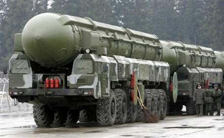 racheta balistica