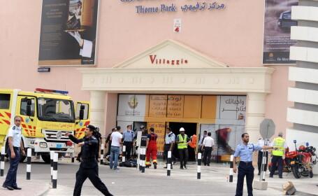 Mall in Doha, Qatar