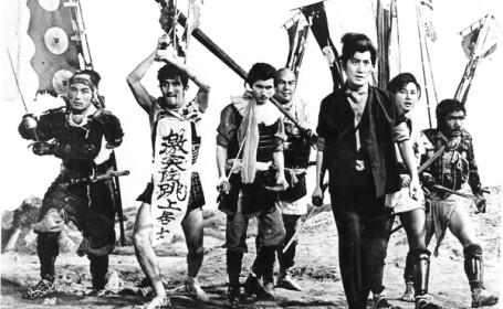 Cronica celor din clanul Sanada