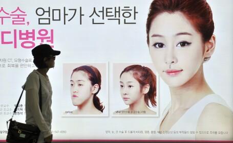Operatii la maxilar, Coreea de Sud