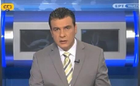 gafa tv grecia