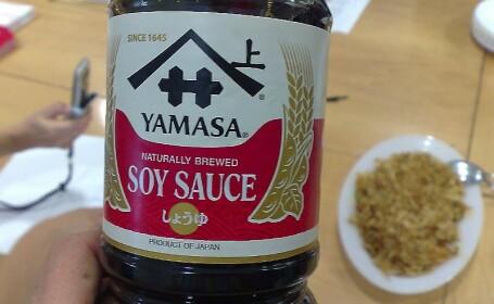 Yamasa - sos de soia