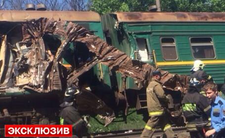 rusia tren