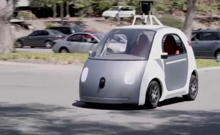 masina Google - stiri