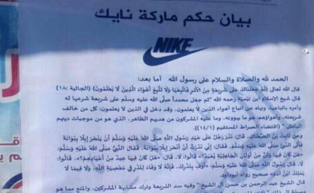 Statul Islamic a interzis toate produsele Nike. Cei care le poarta risca sa fie biciuiti de jihadisti