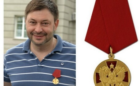 Jurnalist de la RIA Novosti, reţinut în Ucraina pentru \