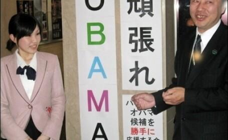 Orasul Obama