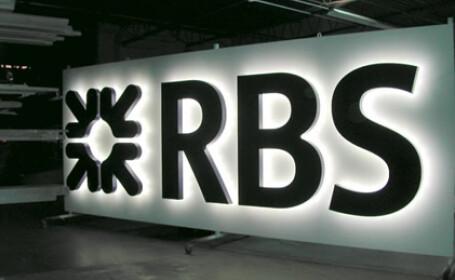 RBS va disponibiliza 3.000 de angajati in urmatoarea perioada