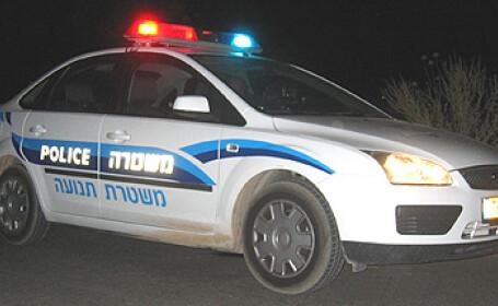 Politie Israel