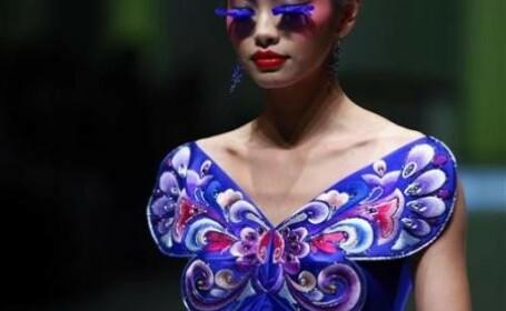 Saptamana Modei de la Beijing
