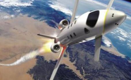 Gigantul aeronautic EADS vrea o fabrica in Romania, la Ghimbav!