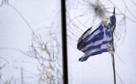 Steagul Greciei