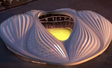 Stadionul Al-Wakrah din Qatar are \