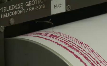 cutremur Caras Severin