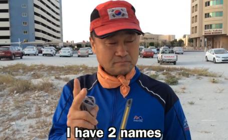 Milionarul din Coreea de Sud care se autointituleaza \