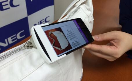 lentila de smartphone care depisteaza falsurile